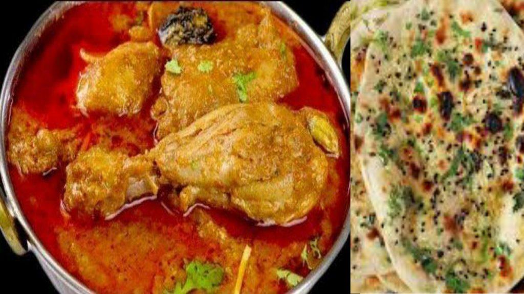 Chicken korma Recipe in Hindi चिकन कोरमा रेसिपी इन हिंदी